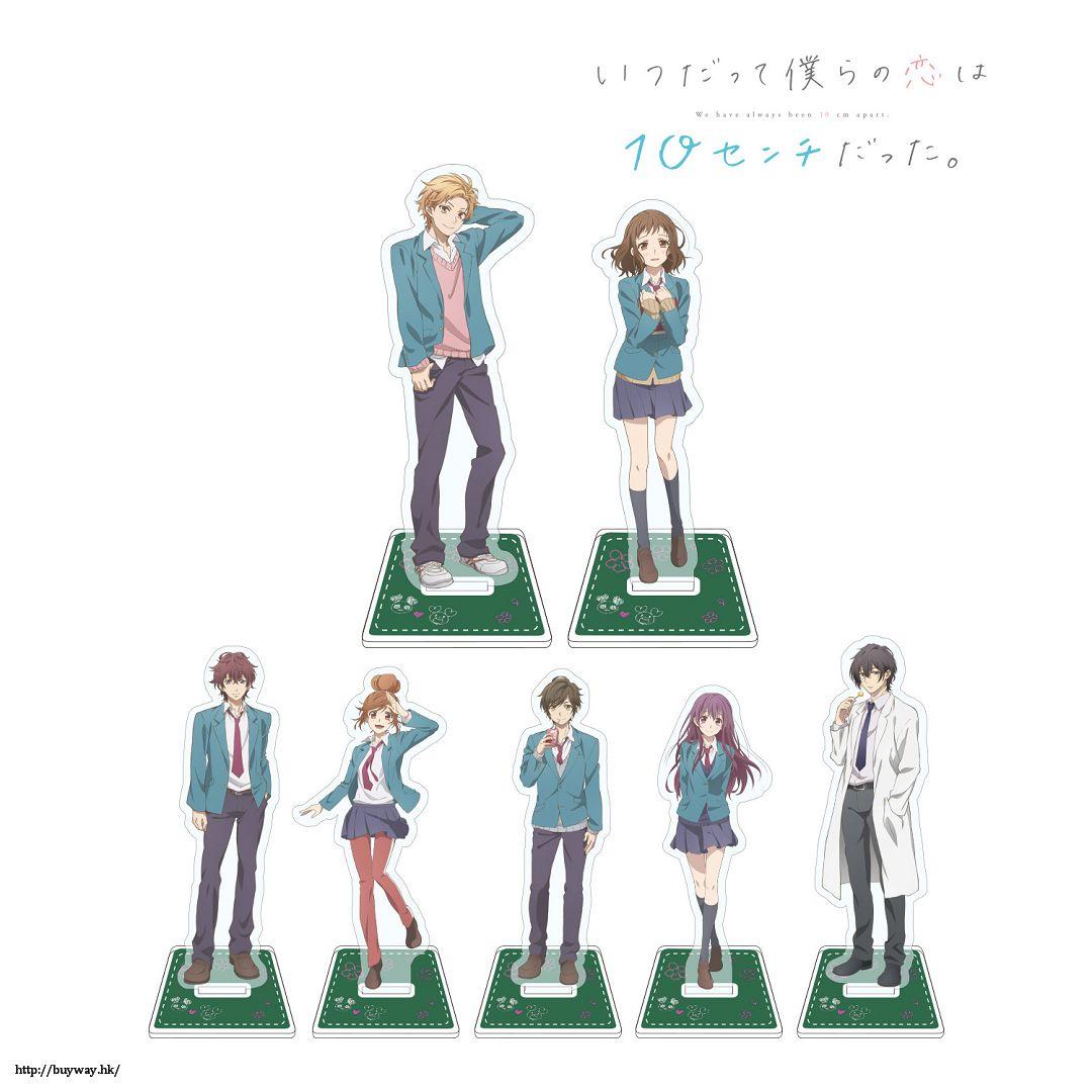 告白實行委員會 ~戀愛系列~ 亞克力企牌 (7 個入) Acrylic Stand (7 Pieces)【Zutto Mae Kara Suki Deshita】