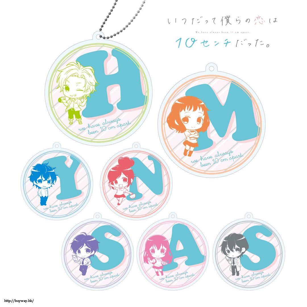 告白實行委員會 ~戀愛系列~ 文字匙扣 (7 個入) Initial Key Chain (7 Pieces)【Zutto Mae Kara Suki Deshita】