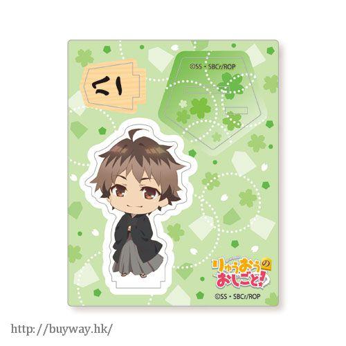 龍王的工作! 「九頭龍八一」亞克力企牌 Acrylic Stand Kuzuryu Yaichi【Ryuoh no Oshigoto!】
