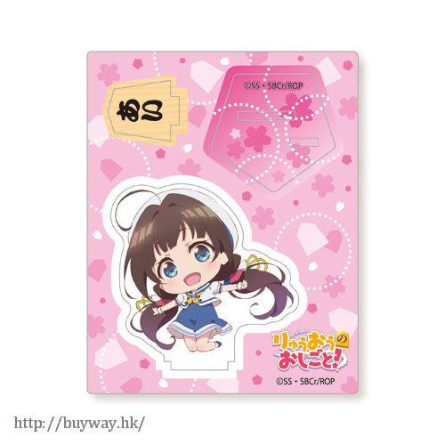 龍王的工作! 「雛鶴愛」亞克力企牌 Acrylic Stand Hinatsuru Ai【Ryuoh no Oshigoto!】