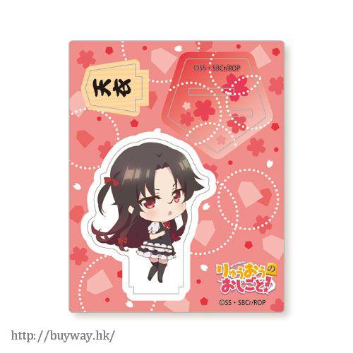 龍王的工作! 「夜叉神天衣」亞克力企牌 Acrylic Stand Yashajin Ai【Ryuoh no Oshigoto!】