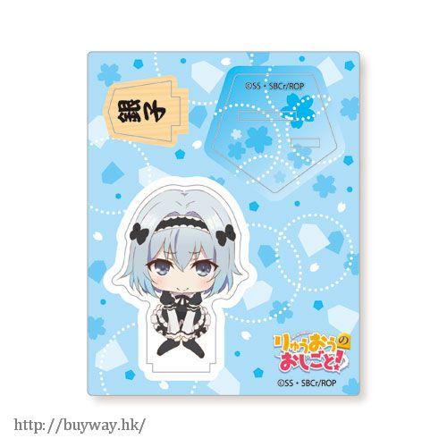 龍王的工作! 「空銀子」亞克力企牌 Acrylic Stand Sora Ginko【Ryuoh no Oshigoto!】