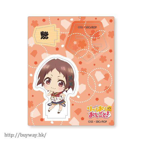 龍王的工作! 「水越澪」亞克力企牌 Acrylic Stand Mizukoshi Mio【Ryuoh no Oshigoto!】