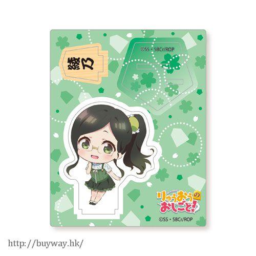 龍王的工作! 「貞任綾乃」亞克力企牌 Acrylic Stand Sadatou Ayano【Ryuoh no Oshigoto!】