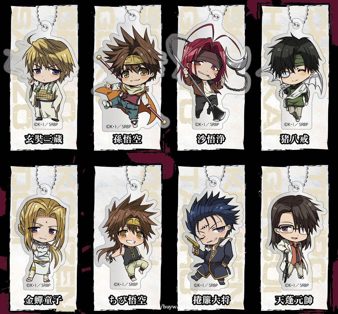 最遊記 亞克力掛飾 (8 個入) Acrylic Mascot (8 Pieces)【Saiyuki】
