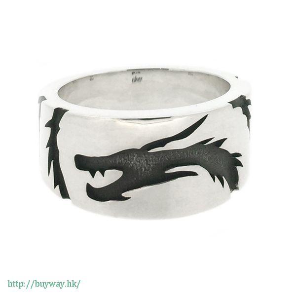 幽遊白書 「飛影」黑龍波 銀戒指 (23 號) Arc Silver Accessories Collaboration Ring Kokuryuha Ring Hiei (23 Size)【YuYu Hakusho】