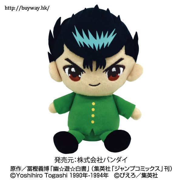幽遊白書 「浦飯幽助」公仔 Mini Plush Urameshi Yusuke【YuYu Hakusho】