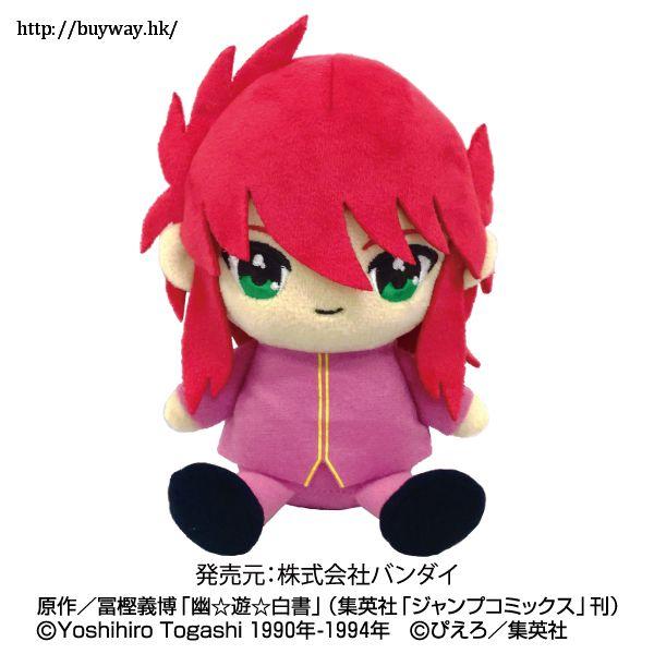 幽遊白書 「蔵馬」公仔 Mini Plush Kurama【YuYu Hakusho】