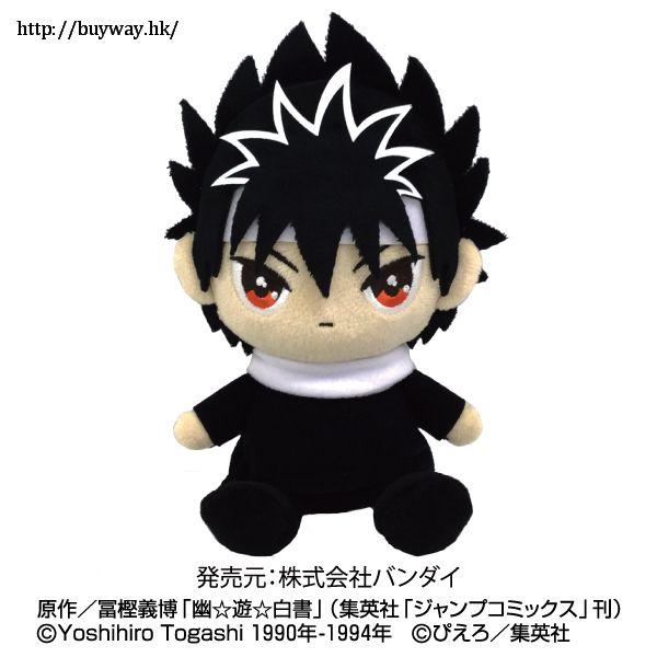 幽遊白書 「飛影」公仔 Mini Plush Hiei【YuYu Hakusho】