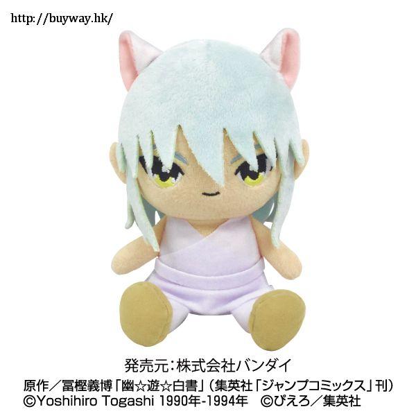 幽遊白書 「妖狐蔵馬」公仔 Mini Plush Youko Kurama【YuYu Hakusho】
