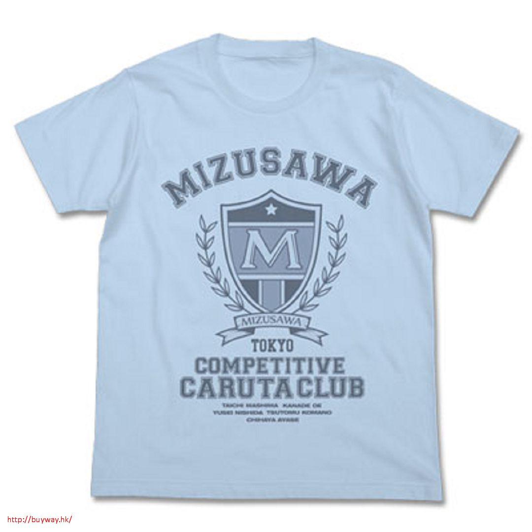 花牌情緣 (加大) 瑞澤高中 歌牌競技部 淺藍 T-Shirt Mizusawa High School Competitive Caruta Club T-Shirt / LIGHT BLUE - XL【Chihayafuru】