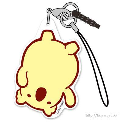 働くお兄さん! 「名前を呼んではいけないその動物」吊起掛飾 Acrylic Pinched Strap: Namae wo Yonde wa Ikenai Sono Doubutsu【Hataraku Oniisan!】