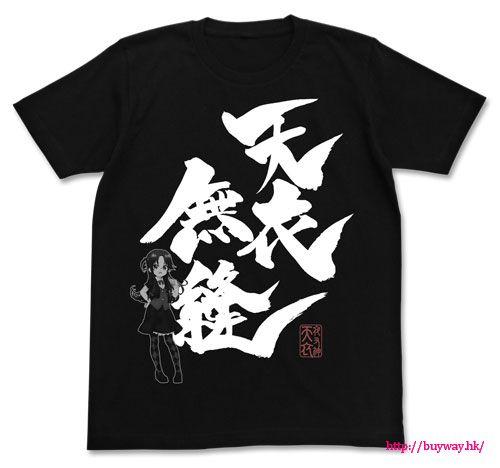 龍王的工作! (加大)「天衣無縫」黑色 T-Shirt Ai no Teni Muhou T-Shirt / BLACK-XL【Ryuoh no Oshigoto!】