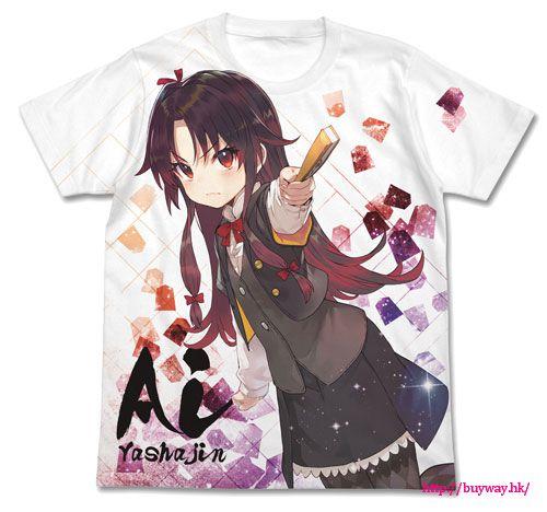龍王的工作! (加大)「夜叉神天衣」白色 全彩 T-Shirt Ai Yashajin Full Graphic T-Shirt / WHITE-XL【Ryuoh no Oshigoto!】