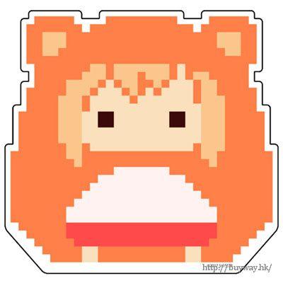 我家有個魚乾妹 「土間埋」像素風格 貼紙 Sticker: Dot Umaru【Himoto! Umaru-chan】