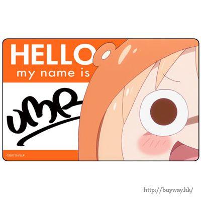 我家有個魚乾妹 「土間埋」HELLO UMR 貼紙 Sticker: HELLO UMR【Himoto! Umaru-chan】