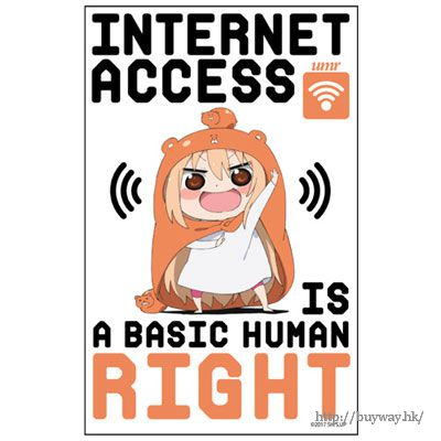 我家有個魚乾妹 「土間埋」上網是基本人權 貼紙 Sticker: Net wa Jinken【Himoto! Umaru-chan】