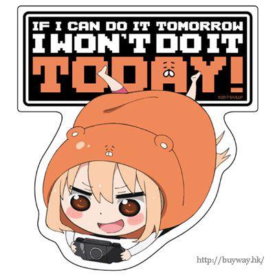 我家有個魚乾妹 「土間埋」今天什麼都不做 貼紙 Sticker: Kyou wa Yaranai【Himoto! Umaru-chan】