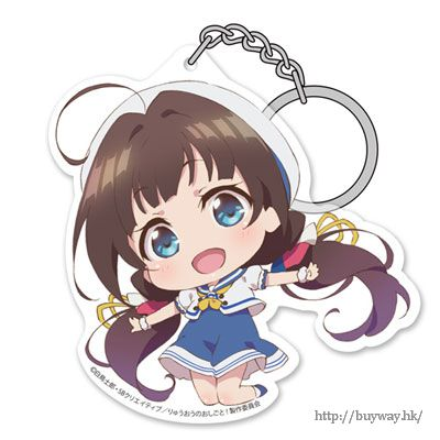 龍王的工作! 「雛鶴愛」亞克力匙扣 Acrylic Keychain: Ai Hinatsuru【Ryuoh no Oshigoto!】
