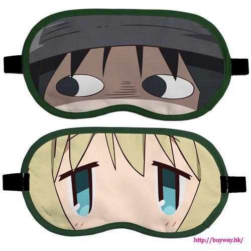 少女終末旅行 「千都 + 優梨」雙面 甜睡眼罩 Eye Mask: Chito & Yuri【Girls Last Tour】