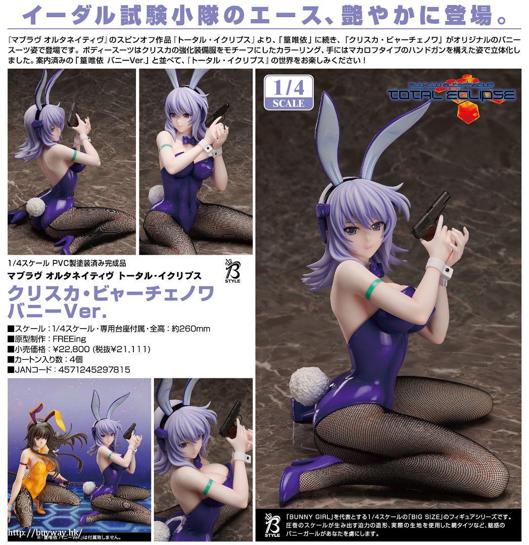 Muv-Luv Alternative B-STYLE 1/4「克莉斯嘉·巴切諾娃」 B-STYLE 1/4 Cryska Barchenowa Bunny Ver.【Muv-Luv Alternative】