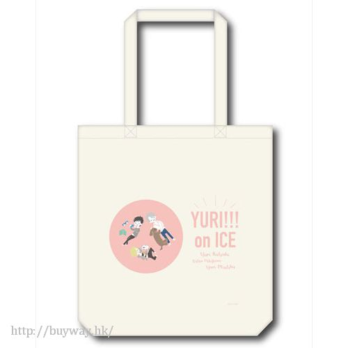 勇利!!! on ICE 「勝生勇利 + 維克托 + 尤里 + Makkachin」布袋 Canvas Tote Bag A【Yuri on Ice】