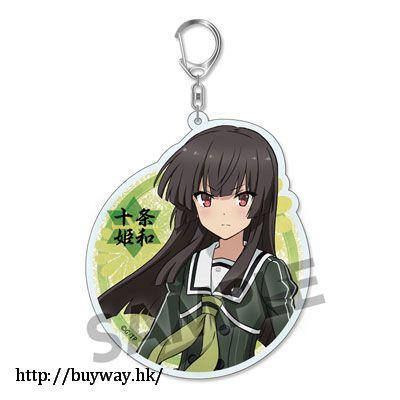 刀使之巫女 「十條姬和」亞克力匙扣 Acrylic Key Chain Jujo Hiyori【Toji no Miko】