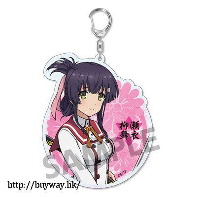 刀使之巫女 「柳瀨舞衣」亞克力匙扣 Acrylic Key Chain Yanase Mai【Toji no Miko】
