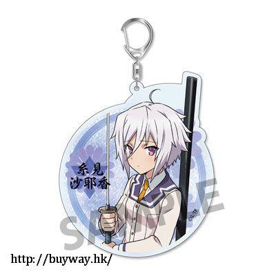 刀使之巫女 「糸見沙耶香」亞克力匙扣 Acrylic Key Chain Itomi Sayaka【Toji no Miko】
