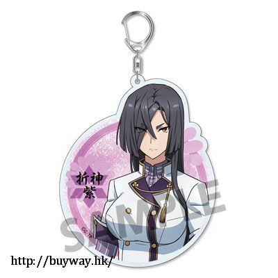 刀使之巫女 「折神紫」亞克力匙扣 Acrylic Key Chain Origami Yukari【Toji no Miko】