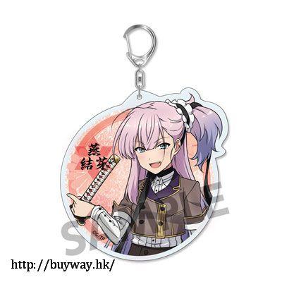 刀使之巫女 「燕結芽」亞克力匙扣 Acrylic Key Chain Tsubakuro Yume【Toji no Miko】