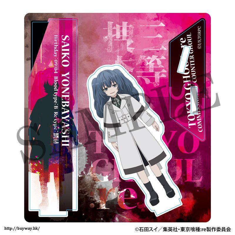東京喰種 「米林才子」亞克力企牌 Acrylic Stand Yonebayashi Saiko【Tokyo Ghoul】