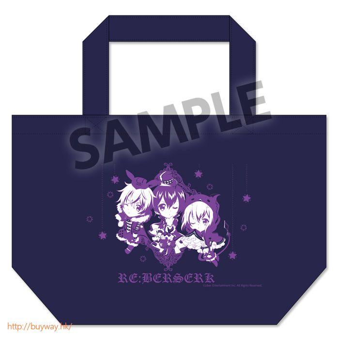 「RE:BERSERK」午餐袋《愛 chu | 愛☆Chu》 Lunch Tote Bag RE:BERSERK【I-chu | I☆Chu】