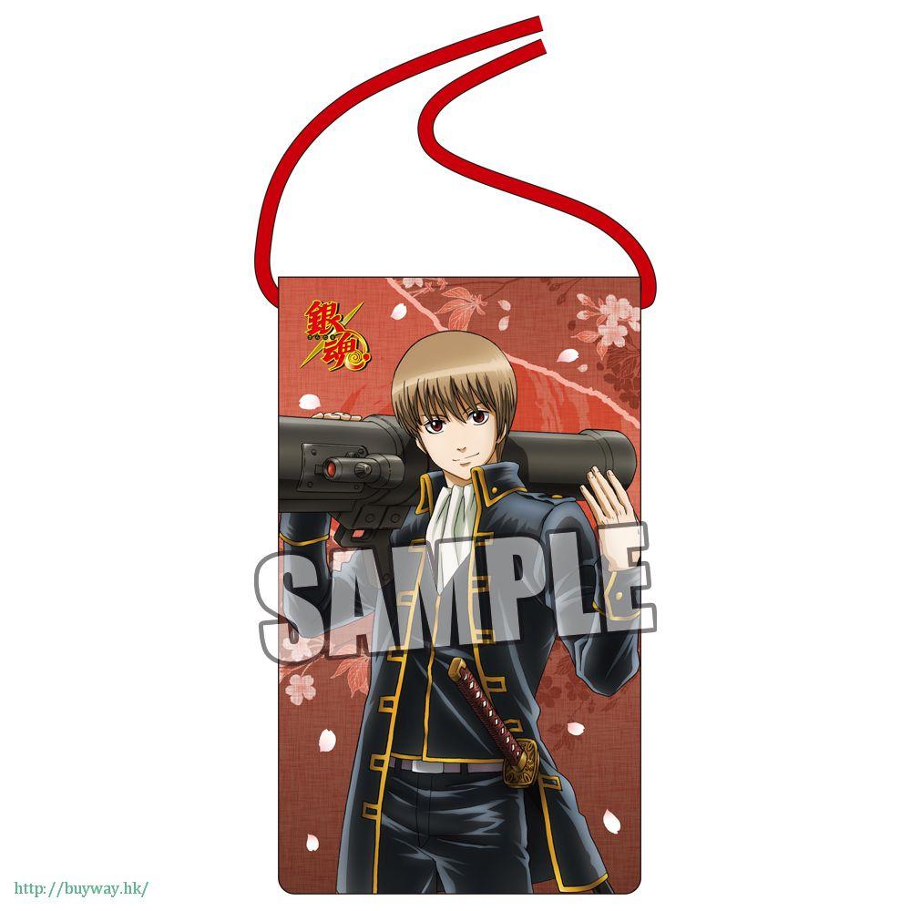 銀魂 「沖田總悟」防水手機袋 Drip Proof Smartphone Pouch Part. 2 Okita Sogo【Gin Tama】