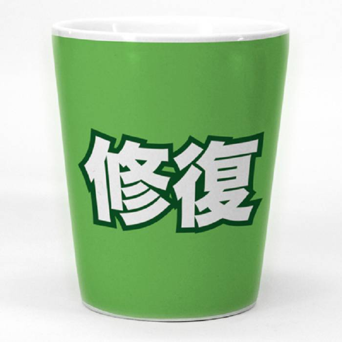 艦隊 Collection -艦Colle- 「修復」膠杯 Fast Repair Material Cup【Kantai Collection -KanColle-】