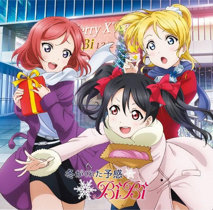 LoveLive! 明星學生妹 BiBi CD Single, Maxi BiBi CD Single, Maxi【Love Live! School Idol Project】