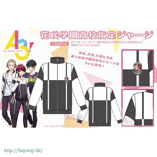 A3! (均碼)「花咲學園高校」指定球衣 Hanasaki Gakuen Koukou Shitei Jersey Free Size【A3!】