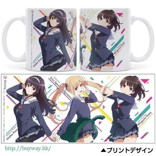 不起眼女主角培育法 「加藤惠 + 澤村 + 霞之丘詩羽」杯子 Full Color Mug【Saekano: How to Raise a Boring Girlfriend】