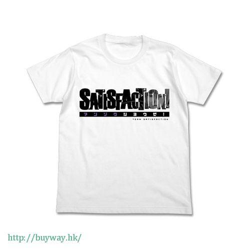 遊戲王 (大碼)「鬼柳京介」白色 T-Shirt Manzoku Shiyou ze! T-Shirt / WHITE - L【Yu-Gi-Oh!】