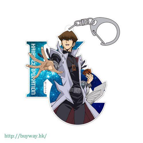 遊戲王 「海馬瀨人」KC 亞克力 匙扣 Acrylic Keychain Seto Kaiba KC【Yu-Gi-Oh!】