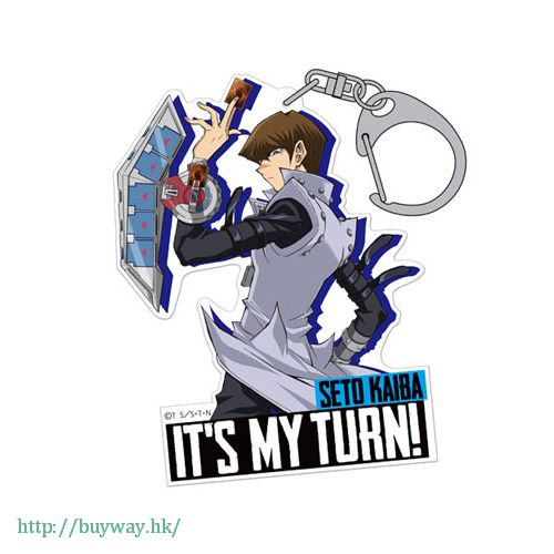 遊戲王 「海馬瀨人」亞克力 匙扣 Acrylic Keychain Seto Kaiba【Yu-Gi-Oh!】