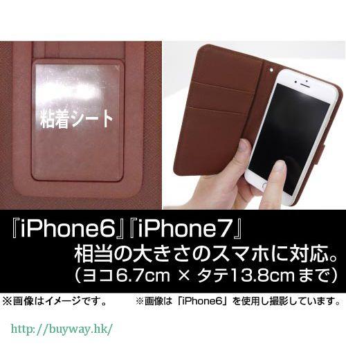 白貓project 日版 夏洛特 筆記本型手機套 Buyway Hk