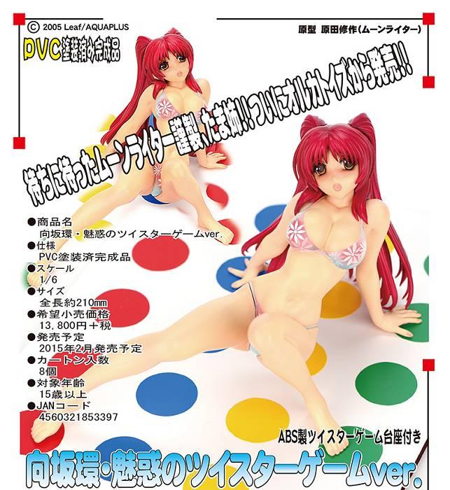 ToHeart2 系列 1/6 向坂環 Twister Game Ver. 1/6 Kosaka Tamaki Miwaku no Twister Game Ver.【To Heart 2 Series】