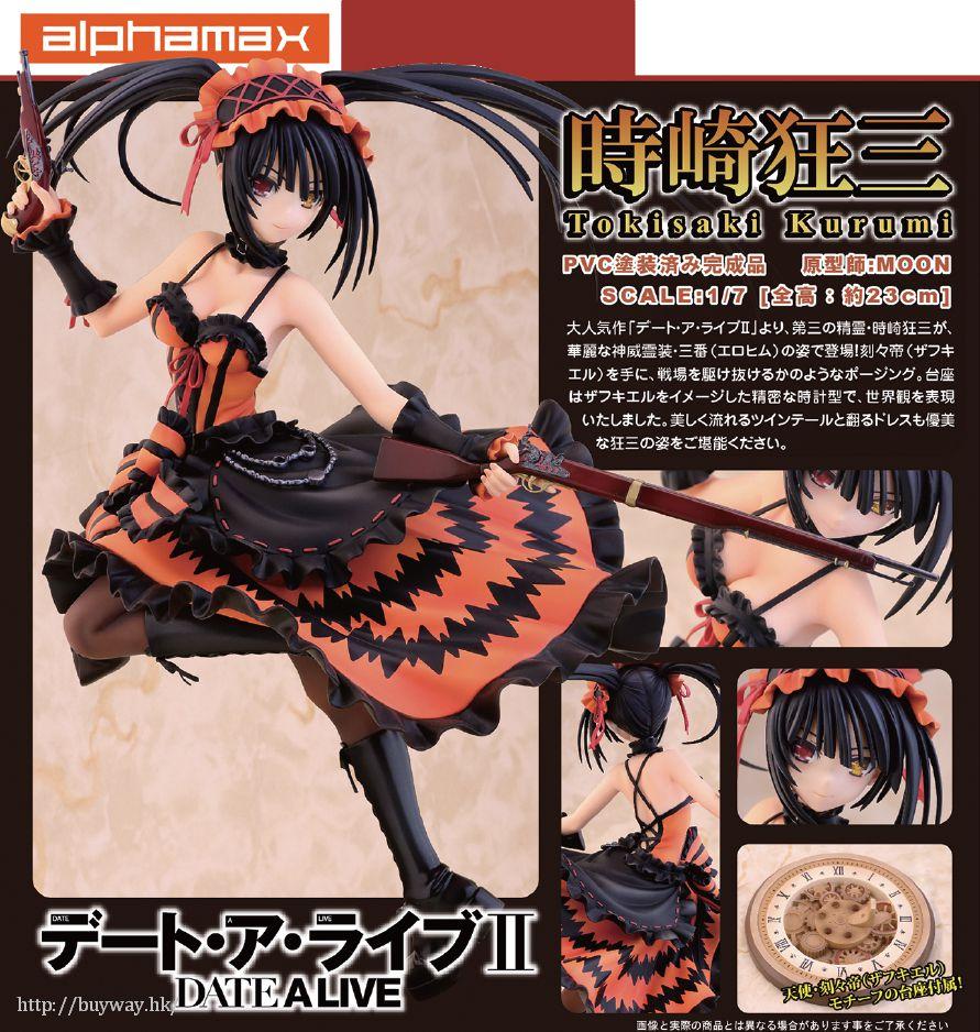 約會大作戰 1/7「時崎狂三」(再販) 1/7 Tokisaki Kurumi【Date A Live】