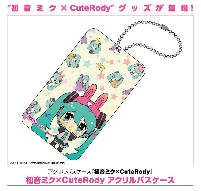 VOCALOID 系列 「初音未來」× CuteRody 證件套 Hatsune Miku × CuteRody Acrylic Pass Case【VOCALOID Series】