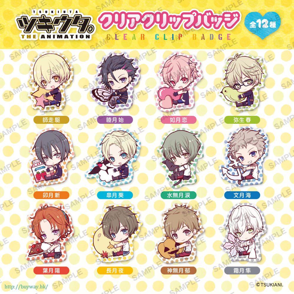 月歌。 透明夾 徽章 (12 個入) PitaColle Clear Clip Badge (12 Pieces)【Tsukiuta.】