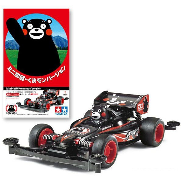 熊本熊 TAMIYA 1/32 熊本熊 四驅車 95068 (特別版) TAMIYA 1/32 Kumamon Ver. 95068【Kumamon】(Special Version)