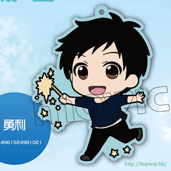 勇利!!! on ICE 「勝生勇利」橡膠掛飾 Rubber Strap Katsuki Yuri【Yuri on Ice】