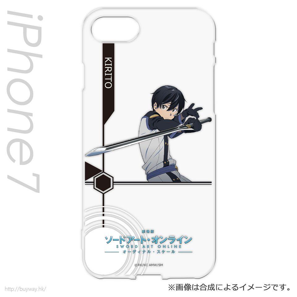 刀劍神域系列 「桐谷和人」iPhone7 手機套 iPhone7 Case Kirito OS【Sword Art Online Series】