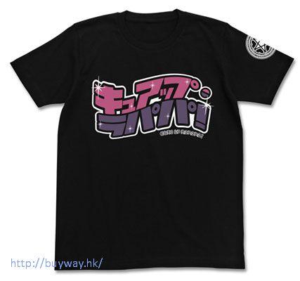 光之美少女系列 (加大) 魔法使 美少女!黑色 T-Shirt Cure Up RaPaPa T-Shirt / BLACK - XL【Pretty Cure Series】